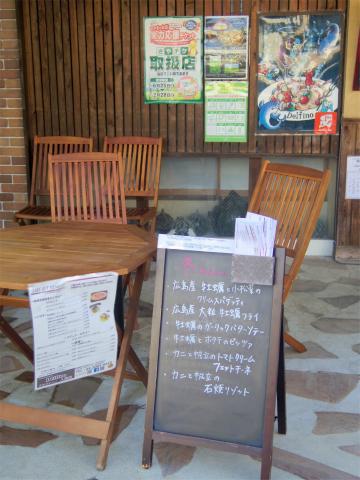 埼玉県狭山市水野にあるイタリア料理のお店「カフェ&ダイニング デルフィーノ Delfino 入曽店」外観