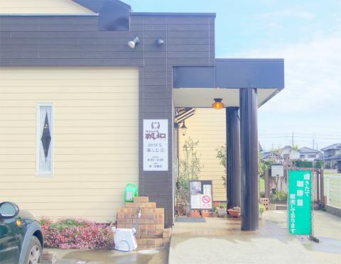 茨城県常総市水海道森下町にある「かうひいや珈和」外観