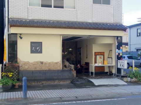 埼玉県草加市栄町3丁目 にある天ぷら店「てんぷら天杉」外観