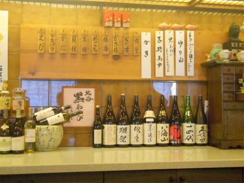 埼玉県草加市栄町3丁目 にある天ぷら店「てんぷら天杉」店内
