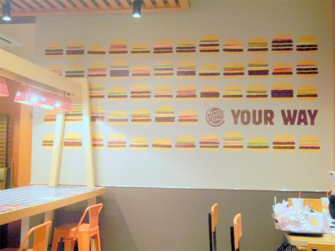 東京都中野区中央2丁目にあるハンバーガーチェーン「バーガーキング BURGER KING 中野坂上店 店内