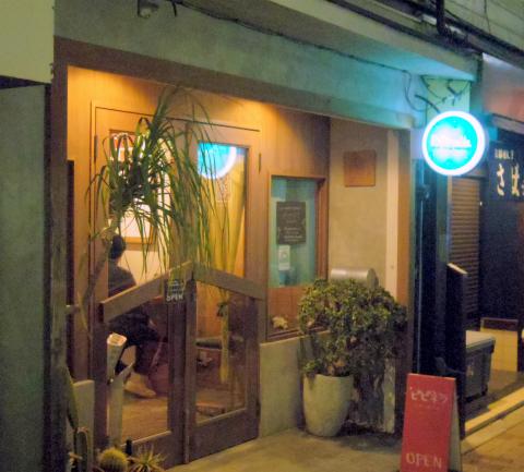 東京都杉並区高円寺南4丁目にあるスリランカ料理の「ピピネラ pipinella」外観