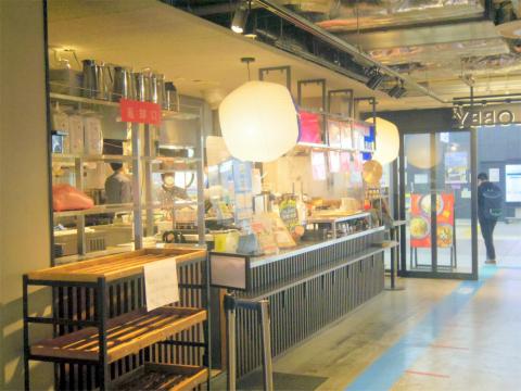 茨城県土浦市有明町にある中華料理店「ハオツー 中華料理」カウンター