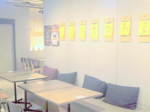 茨城県土浦市有明町にある中華料理店「ハオツー 中華料理」座席