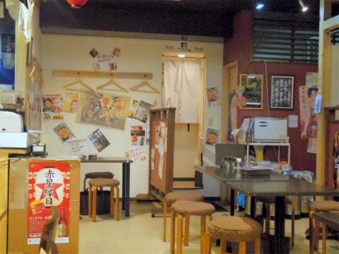 茨城県つくばみらい市陽光台1丁目にある居酒屋「九州屋台 九太郎 みらい平店」店内
