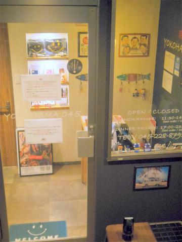 神奈川県横浜市中区常盤町1丁目にある焼肉店「焼肉 YOKOHAMA 045」外観