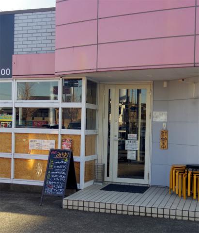 埼玉県所沢市和ケ原2丁目にある焼肉店「肉匠みきすけ」外観