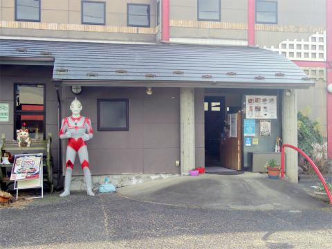 埼玉県所沢市和ケ原3丁目にある和食店「和亭 武」外観