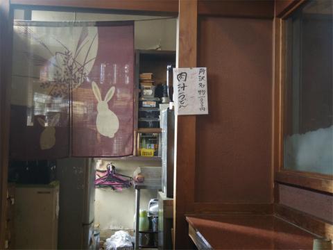 埼玉県所沢市和ケ原3丁目にある和食店「和亭 武」店内