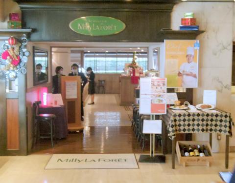 神奈川県横浜市中区山下町にあるフレンチレストラン 「ブラスリー ミリ ラ・フォーレ BRASSERIE MILLY LA FORE入口