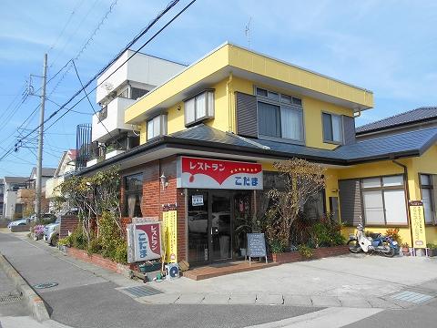 東武スカイツリーラインの越谷駅を最寄駅とする埼玉県越谷市東越谷10丁目にある洋食店こだまの外観