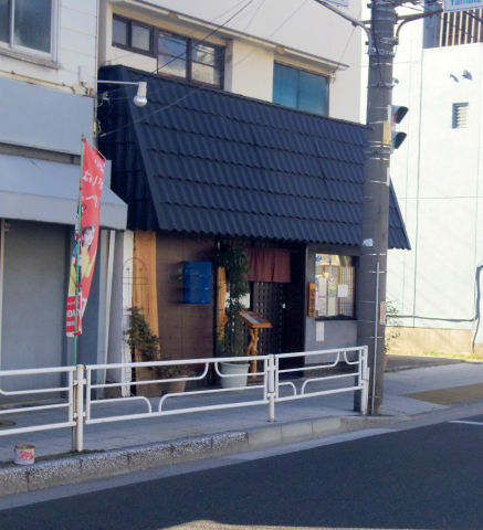 神奈川県横浜市中区麦田町1丁目にある割烹料理「麦田の割烹 唐津」外観