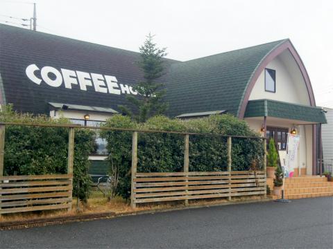 茨城県龍ケ崎市藤ケ丘5丁目にあるコーヒー専門店「コーヒーハウスとむとむ 龍ヶ崎店」外観
