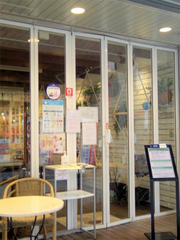 神奈川県横浜市中区山下町にあるパンケーキ専門店「幸せのパンケーキ A HAPPY PANCAKE 横浜中華街店」外観