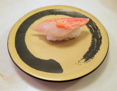 神奈川県横浜市中区本牧原にある回転寿司店「はま寿司 ベイタウン本牧店」金目鯛