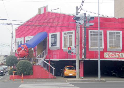 埼玉県川口市芝にあるイタリアンの「キャンティ・トレ CHIANTI-TRE」外観