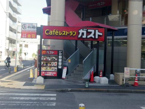東京都江戸川区瑞江2丁目にあるファミリーレストラン「ガスト gusto 瑞江駅前店」外観