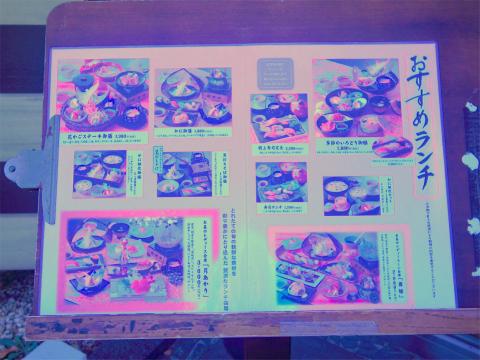 神奈川県横浜市中区本牧原にある牛しゃぶ、海鮮、カニ料理のお店「せんざん 本牧店」外観