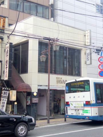 千葉県市川市八幡2丁目あるカフェ「cafe螢明舎 八幡店」外観