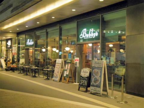 東京都世田谷区玉川1丁目にあるアメリカ料理のお店「バビーズ 二子玉川 Bubby's Futakotamagawa」外観