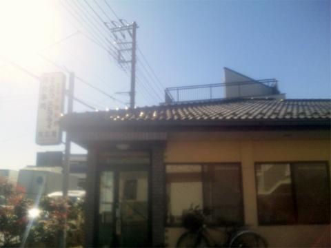 埼玉県越谷市野島にあるとんかつ、定食、食堂の「末広屋」外観