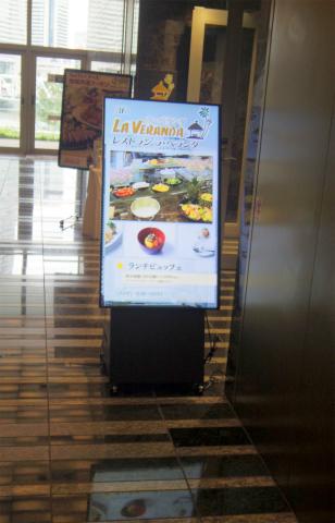 神奈川県横浜市中区海岸通5丁目にあるレストラン「レストラン ラ・ベランダ Restaurant LA VERANDA」外観
