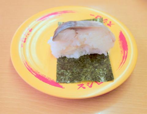 神奈川県横浜市神奈川区東神奈川2丁目にある回転寿司「スシロー 東神奈川店」鯖の棒寿司