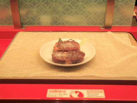 神奈川県横浜市西区北幸1丁目にある焼肉店「特急レーン 焼肉の和民 横浜店」食べ放題 極上A5和牛コースの食べた肉