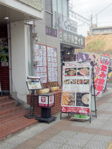埼玉県三郷市三郷2丁目にある会席、すき焼き、しゃぶしゃぶの 「日本料理 栗はら」外観