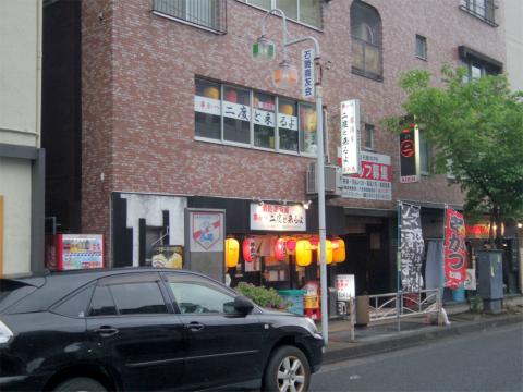 神奈川県横浜市西区戸部本町にある串揚げ、串かつの「二度と来るよ」外観