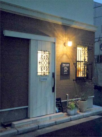神奈川県横浜市西区戸部本町にあるカフェ「TINY CAFE」外観