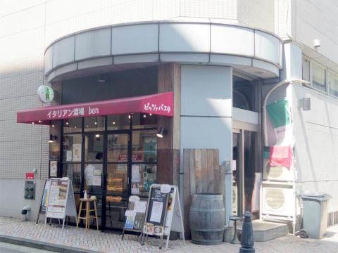 神奈川県横浜市戸塚区川上町にある「イタリアン酒場bon」外観