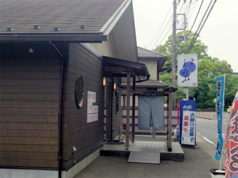 千葉県成田市宗吾にある定食、そばのお店「海幸 しのぶ」外観