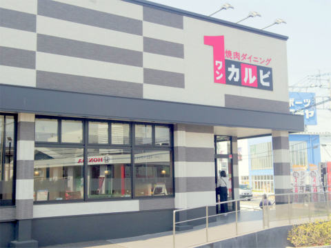 埼玉県新座市野火止5丁目にある焼肉店「ワンカルビ 新座店」外観