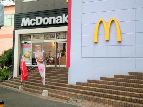 神奈川県横浜市戸塚区川上町にある「McDonald's マクドナルド 東戸塚駅西口プラザ店」外観