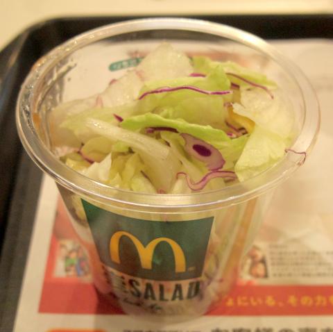 神奈川県横浜市戸塚区川上町にある「McDonald's マクドナルド 東戸塚駅西口プラザ店」エッグマックマフィンのセット