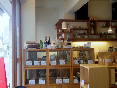 神奈川県川崎市中原区木月3丁目にあるコーヒー専門店「Mui」店内