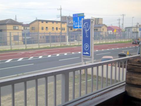 千葉県印旛郡酒々井町中川にある「食堂ひらりん」店内