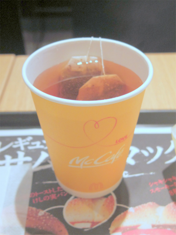 神奈川県横浜市戸塚区品濃町にあるファーストフードの「McDonald's マクドナルド 東戸塚店」エッグマックマフィンのセット