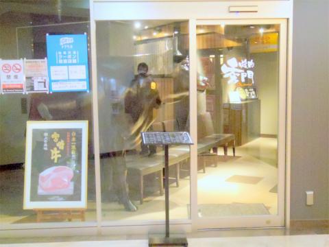 茨城県土浦市大和町にある焼肉店「焼肉 秀門 土浦店」外観
