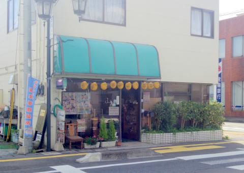 茨城県笠間市東平1丁目にある喫茶店「ファミレス ふれんず」外観