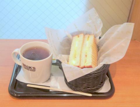 神奈川県横浜市戸塚区品濃町にあるカフェ「BECK'S COFFEE SHOP  ベックスコーヒーショップ 東戸塚店」モーニングセット(ハム&たまご)