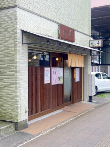 神奈川県横浜市神奈川区子安通2丁目にある居酒屋「はり亭」外観