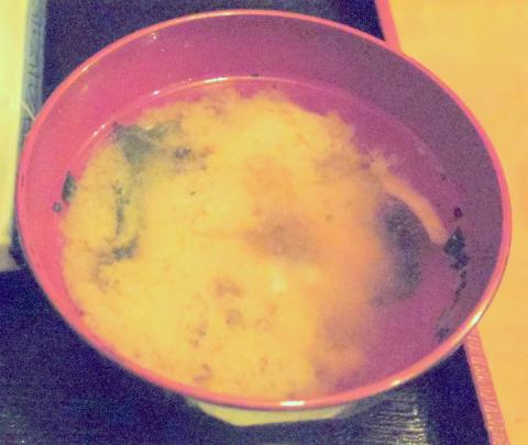 神奈川県横浜市神奈川区子安通2丁目にある居酒屋、割烹「大衆居酒屋割烹 きしや」お刺身定食