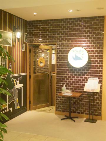 神奈川県横浜市中区住吉町5丁目にあるカフェ「ROYAL's Cafe&Shop ロイヤルズカフェ」店内