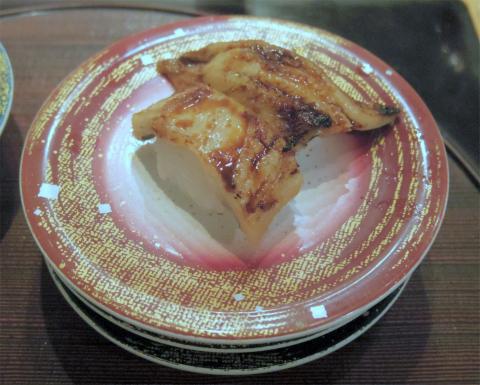 茨城県石岡市東石岡5丁目にある回転寿司「回転寿司 かね㐂 石岡店」食べた寿司