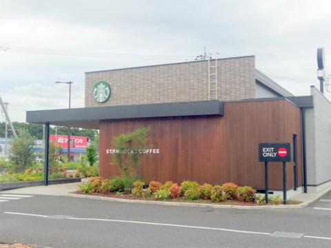 千葉県野田市桜の里2丁目にあるカフェ「STARBUCKS COFFEE スターバックスコーヒー 野田桜の里店」外観