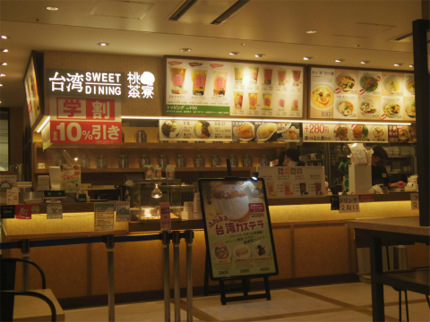 東京都練馬区光が丘5丁目にあるカフェ「TAIWAN SWEET & CAFE-DINING 桃園茶寮 光が丘IMA店」外観と店内