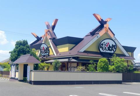 茨城県つくばみらい市小張にあるファミリーレストラン「ばんどう太郎 みらい平店」外観
