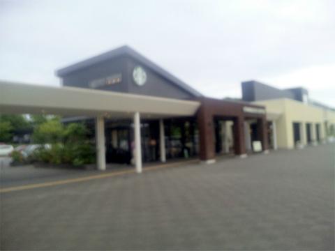 茨城県笠間市長兎路梶山久保にあるカフェ「Starbucks Coffee Tomobe Service Area (Inbound Line) スターバックスコーヒー 友部サービスエリア(上り線)店」外観